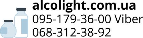 АлкоЛайт- флаконы и бутылочки оптом